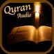 Quran audio offline by iMuslim Pro