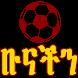 ቡናችን - ኢትዮጵያ ቡና Ethiopia Bunna FC Unofficial App by BIBAH HD