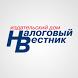 """Журнал """"Налоговый вестник"""" by QuazarTeam, LLC"""