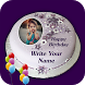 Name Photo On Birthday Cake by Smart Lock Apps