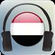 Radio Egypt by Smart Radio