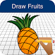 How to Draw Fruits by Learn to Draw Step by Step Lessons