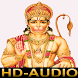 Hanuman Chalisa (Audio-Lyrics) by Ajay Khatri