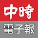 旺旺中時 by chinatimes