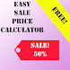 Free Sale Price Calculator by App Captain