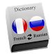 French - Russian Pro by eflasoft