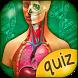 The Human Anatomy Quiz App On Human Body Organs