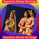 Rajasthani Melody Hit Songs by indianappsentertainments