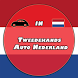 Koop tweedehands auto's in Nederland by sListings
