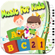Kids Song +100 popular by DXS-STUDIO