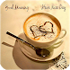 Latest Good Morning Images SMS by U Square Infotech