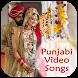 Punjabi Video song status ( lyrical video song )