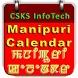 Manipuri Calendar 2016 by CSKS InfoTech
