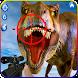 Dinosaur Hunting Carnivores Dino Hunter 2018 by Lite Game Studio