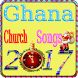 Ghana Church Songs by Cavada