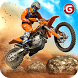 Trial Dirt Bike Racing: Mayhem - Motorcycle Race by gunner'sgames: combat commando action games