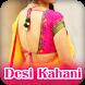 Desi Kahani by Olasj Hkskd