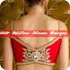 Indian Blouse Designs (Offline)