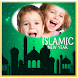 Islamic photo Frames by Mobile Masti Zone