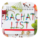 BachatList Shopping List App by ASAB Mobitech