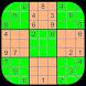 Sudoku by Pan Maker