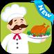 Recettes De Poulet - Chicken Recipes 2018 by blekstone