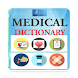 Medical Dictionary New