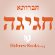 Mesechet Chagiga - Chavruta by Hebrewbooks.org