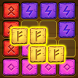 Rune Block Puzzle for Tetris by World Of Games Inc