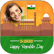 Republic Day Photo Frame by Digital Photo AppZone