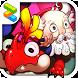 Dragon Wizard by GameZen