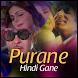Purane Hindi Gane by SteelApps