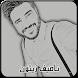 أغاني ناصيف زيتون by hamza ziwa