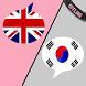 English Korean Translator by Live Radio Music