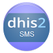 SMS Gateway for DHIS 2 by DHIS 2 Mobile