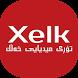 Xelk Media Network