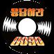 응답하라 8090 (추억의 인기가요) by Yeees OH