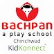 Bachpan School Chinchwad by Appeal Qualiserve Pvt. Ltd.