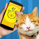 Cat Phrasebook Simulator by Fresh & Mint