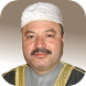 عامر الكاظمي | القران الكريم | كامل بدون انترنيت