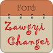 Free Zawgyi Font Changer by Free Font Style for Android