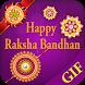 Raksha Bandhan GIF 2017 : Happy Rakhi GIF Images by GIF Apps Store
