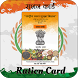 Ration Card Online Services : All States PDS by Smart App Corner
