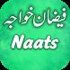 Faizan Khawaja Mp3 Naats by NaatsnBayans