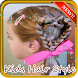 Kids Hair Style 2016 by Andvance Studio