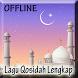 Lagu Qosidah Lengkap offline by Smanxar Studio