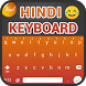 Hindi Keyboard by Apps Style