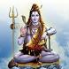 Shivan Kavasam - Tamil by Ganesavel