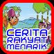 Cerita Rakyat Menarik by ENHA Studio