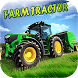 Harvest Farm Tractor Simulator by MobilePlus